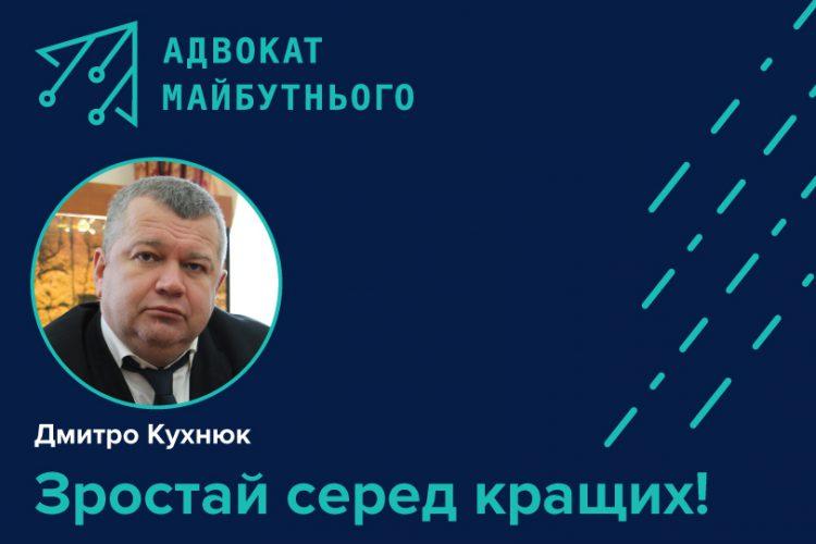 Правила адвокатської етики у законодавстві України про адвокатуру та адвокатську діяльність