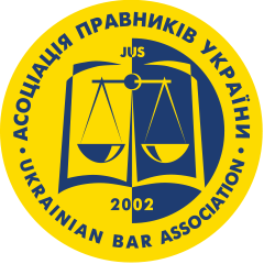 Ukrainian Bar Association (UBA)