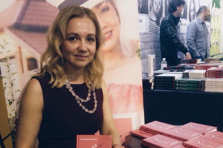 "Ms Kateryna Vlasyuk Presents a Book ""Divorce. Confession of the Lawyer"" at the Book Arsenal 2017"