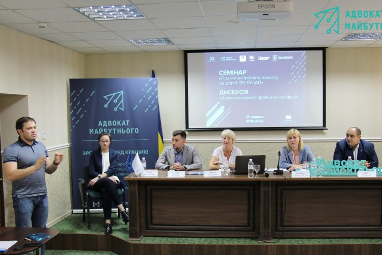 "Discussion ""Ways of Unity of The Legal Profession"""
