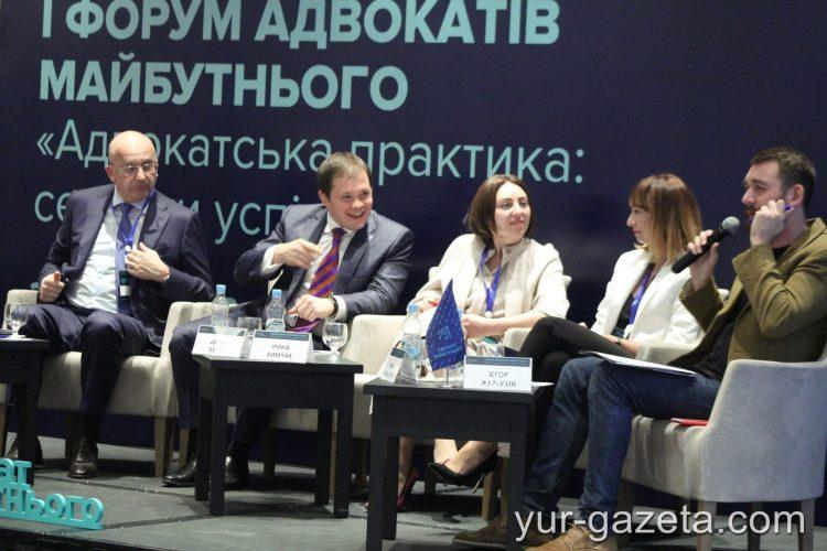 Секрети побудови успішної практики – на І Форумі адвокатів майбутнього