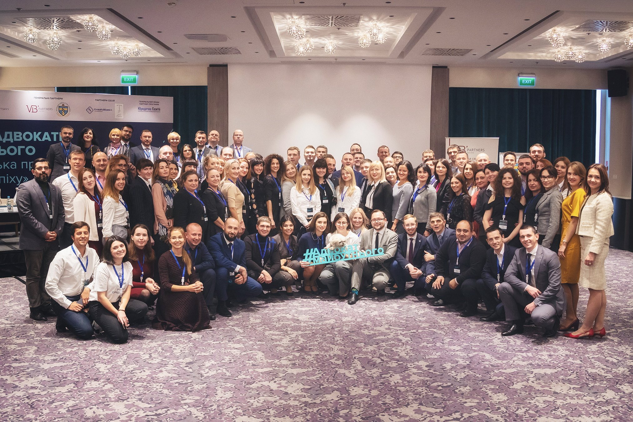 FIRST FORUM OF TOMORROW'S LAWYERS – TIPS TO SUCCESS