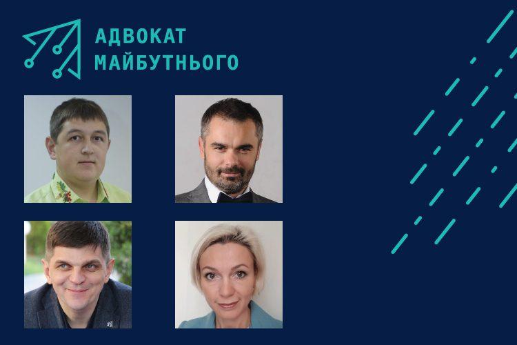 Адвокати майбутнього рекомендовані до Вищого антикорупційного суду!