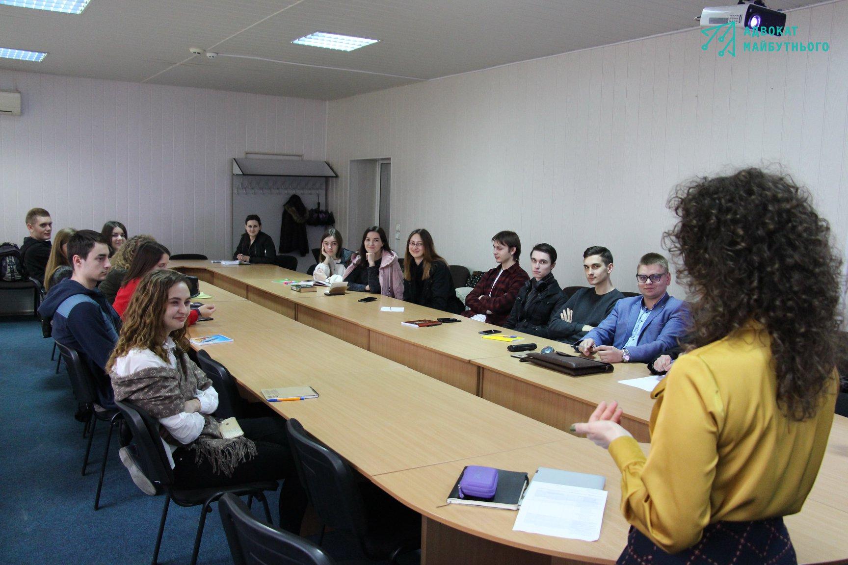 Відкрита лекція для студентів з розвитку навичок Soft Skills