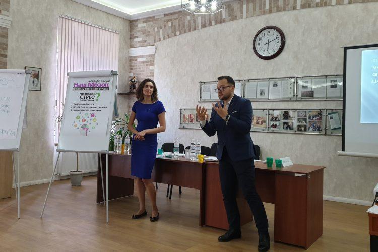 Тренінг: Ефективна комунікація як запорука успішного адвоката