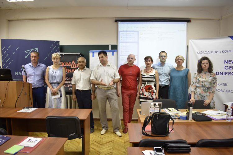 Захист постраждалих від насильства: семінар в Дніпрі