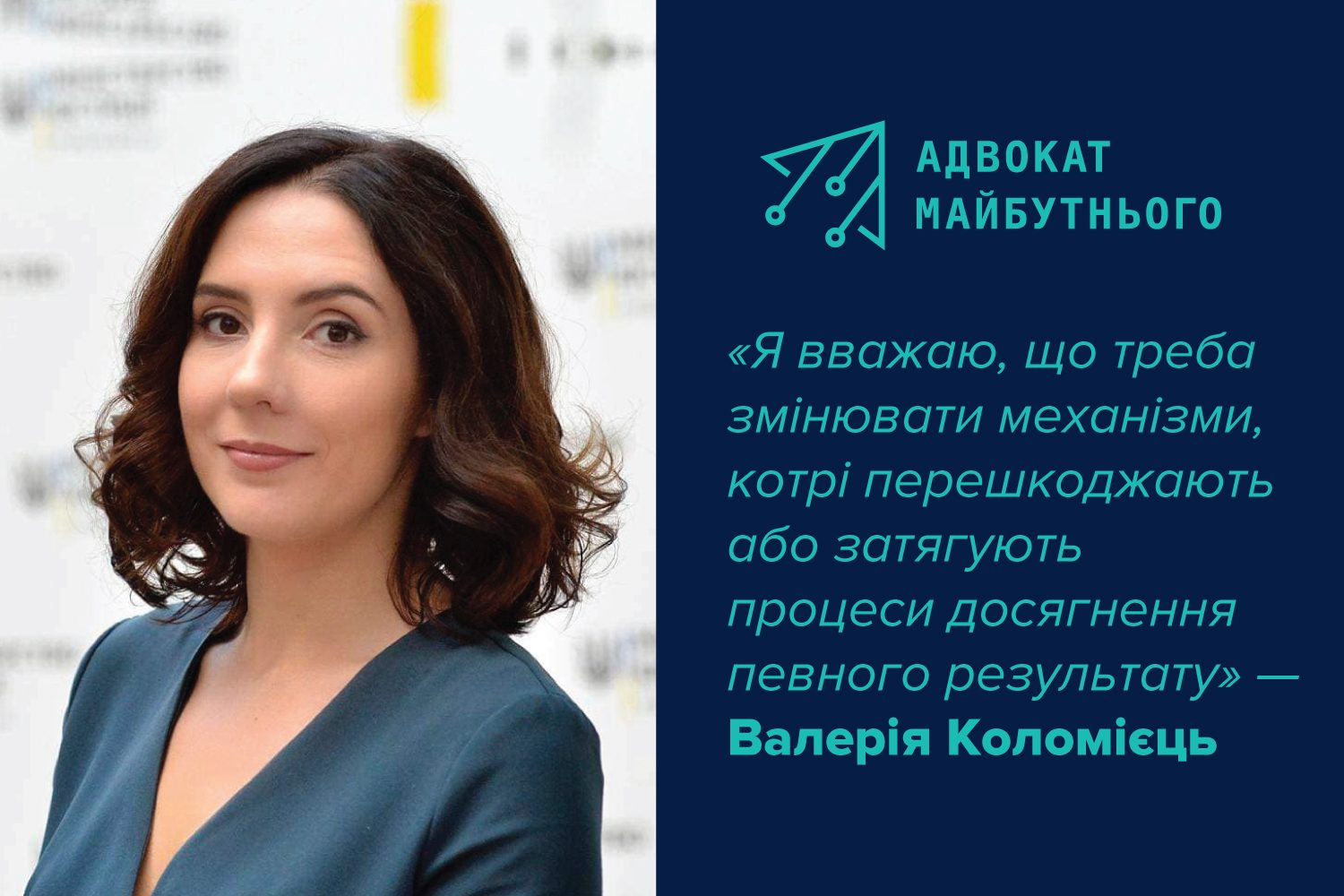 """We Aim to Become a Platform Uniting all Organizations Providing Legal Aid – Vleriia Kolomiets"