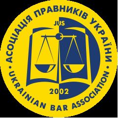 Ukrainian Bar Association (UBA)