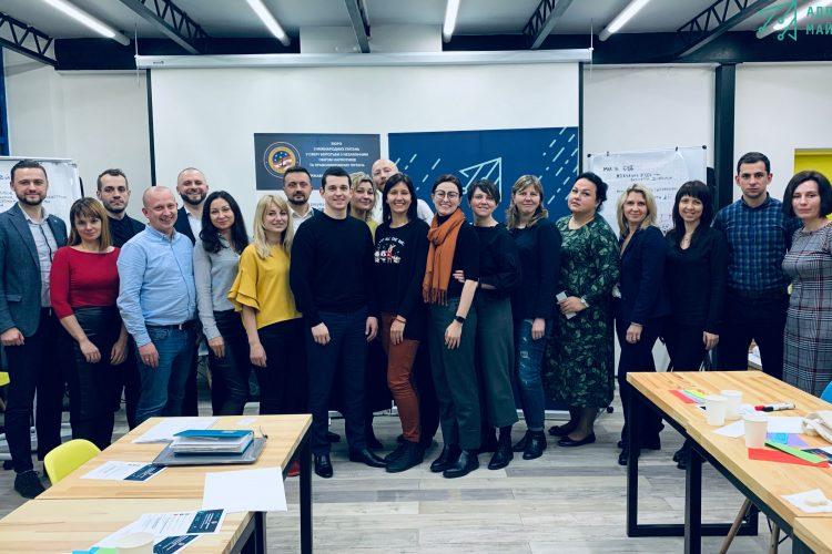 Training on Effective Privatization. Lviv